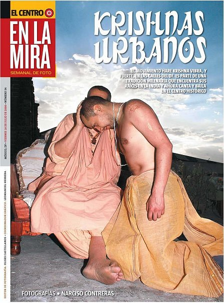 Krishnas Urbanos